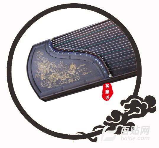 大吕乐器 古筝厂家批发 现货【龙凤呈祥】—楠木竹节图片