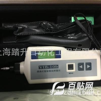VIB-10b便携智能振动测量仪图片