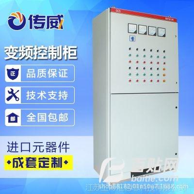 ***技术 恒压供水工程改造 变频调速控制柜及恒压供水电控柜图片