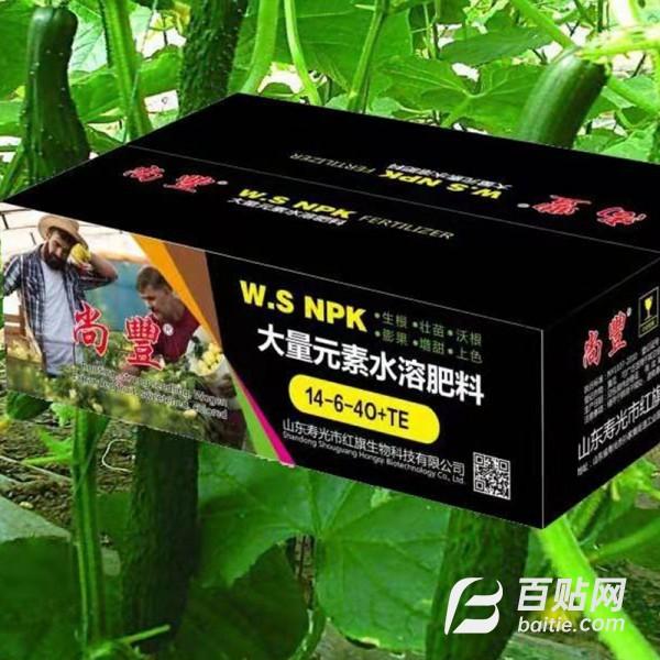 大量元素水溶肥料厂家批发 高氮型大量元素水溶肥 蔬菜瓜果专用图片