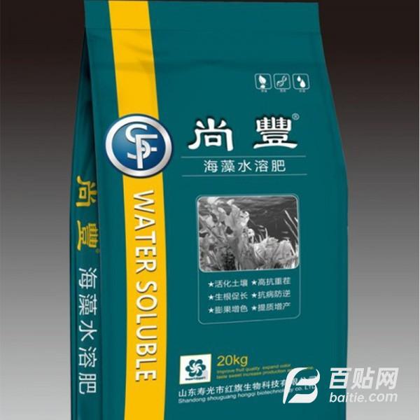 液体鳌合桶装肥料 海藻酸生物菌16L鱼蛋白 含腐植酸水溶肥叶面肥图片