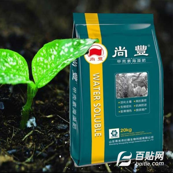 瓜果蔬菜专用 海藻高钙活钾宝水溶肥 中微量元素水溶肥图片