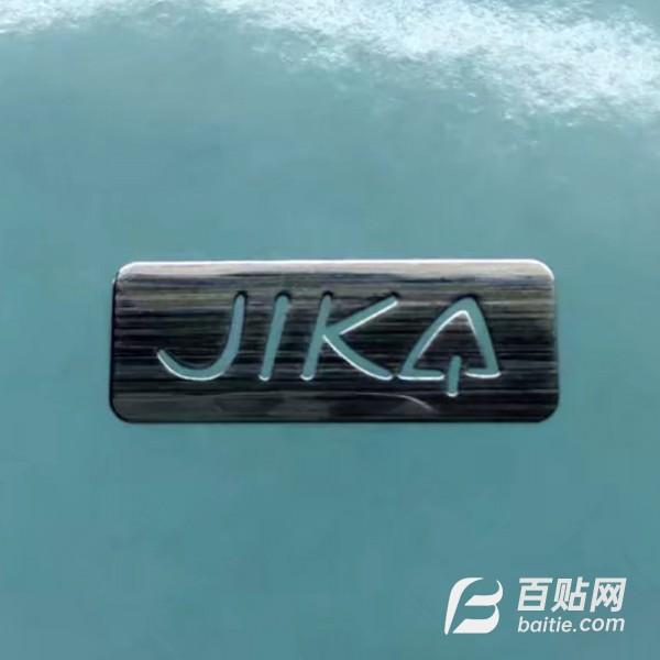 金属标贴 UP标牌 金属薄标金属标签金属商标 金属镍标金属自粘贴图片