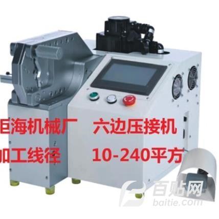 JH-240伺服六边压接机  免换模端子机 新能源汽车端子机设备图片