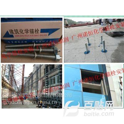 桥梁加固技术广州加固公司桥梁加固工程图片