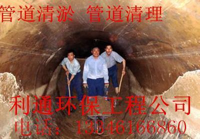 六安市政管道疏浚收费标准图片