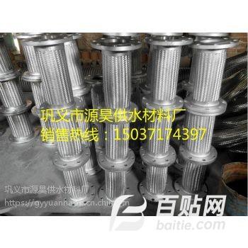 不锈钢金属软管是工程技术中重要的连接构件源昊供应图片