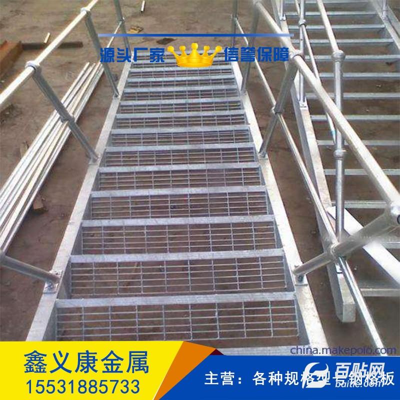 热镀锌楼梯踏步板,电厂抗压防滑踏步,规格齐全,量大优惠图片