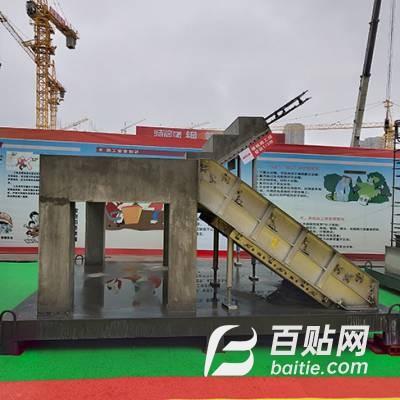 建筑工地质量样板-安徽华胤技术力量雄厚-武汉质量样板图片