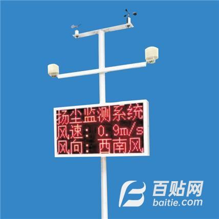 贺州扬尘监测系统-在线监测系统-工地扬尘监测图片