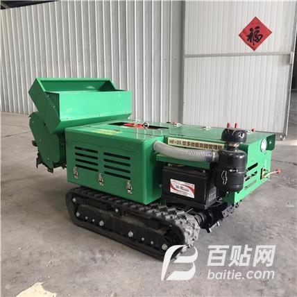 土壤耕整机械 自走式果园管理机 开沟施肥机生产厂家图片