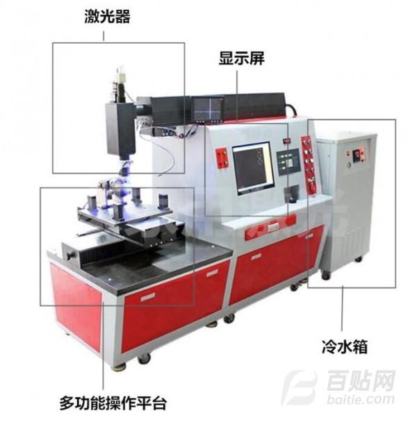 激光打孔机供应,金属透气孔激光打孔机,氧化铝微孔激光钻孔机,精密小孔激光穿孔机图片