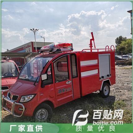 现货直供小型消防车 街道消防车 电动四轮消防车图片