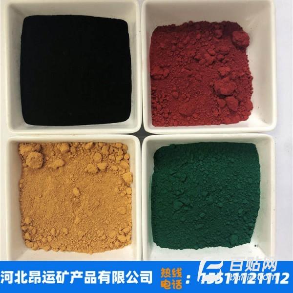 氧化铁红 沥青用氧化铁红 耐高温用铁红厂家图片