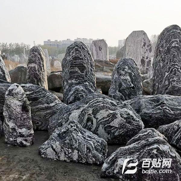 厂家直销雪浪石泰山石刻字小区别墅大型石头摆件景观石风景石图片