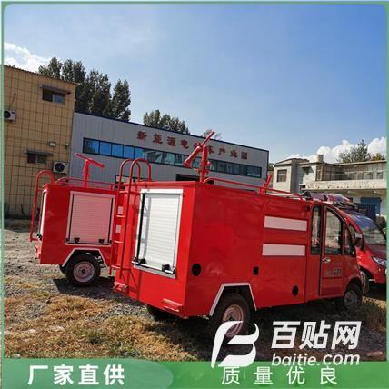 常年供应广场小型消防车 灭火消防车 电动消防巡逻车图片