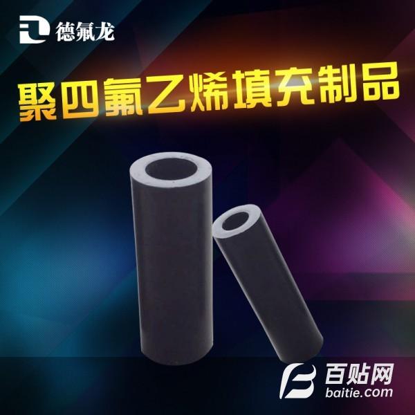 聚四氟乙烯管 防腐耐高低温四氟管 黑色PTFE套管 加工定制图片