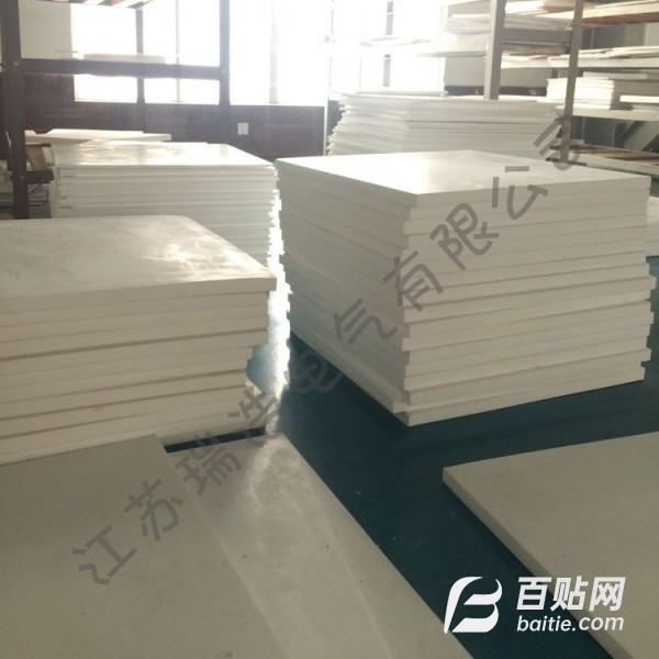 聚四氟乙烯垫板 PTFE铁氟龙板 特氟龙四氟车削楼梯板加工定制图片