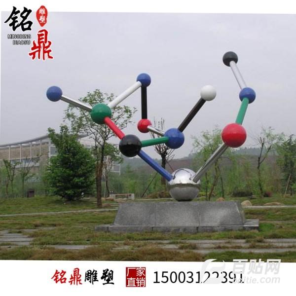 大型不锈钢雕塑 公园不锈钢雕塑 校园文化铜雕塑厂家直销图片