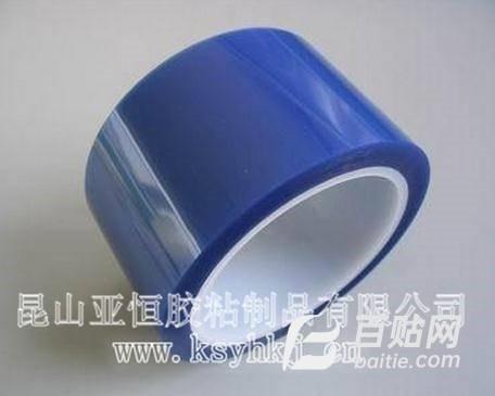 PET蓝色冰箱胶带 高温PET胶带 蓝色PET冰箱胶带图片