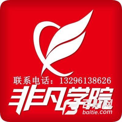 上海网页制作培训 只有学好技能,工作才能牢靠图片