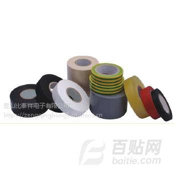 电工胶带PVC绝缘胶带防水、阻燃电工胶带图片