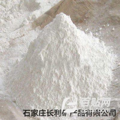 厂家直销超白超细滑石粉 造纸  橡胶  涂料图片
