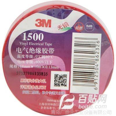 3M1500胶带 通用型PVC电气绝缘胶带 电工胶布无铅耐酸碱电工胶带图片