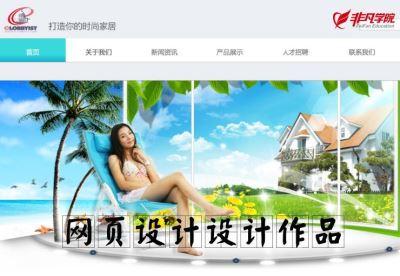 上海网页美工暑期班、网页美工切图技巧如下图片