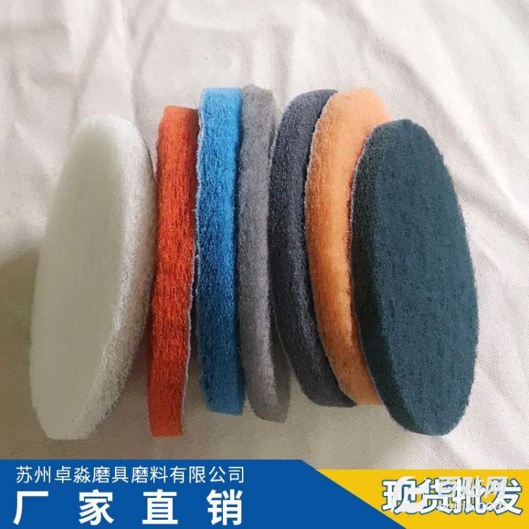 含砂工业百洁布 厨房洗碗清洁抹布图片