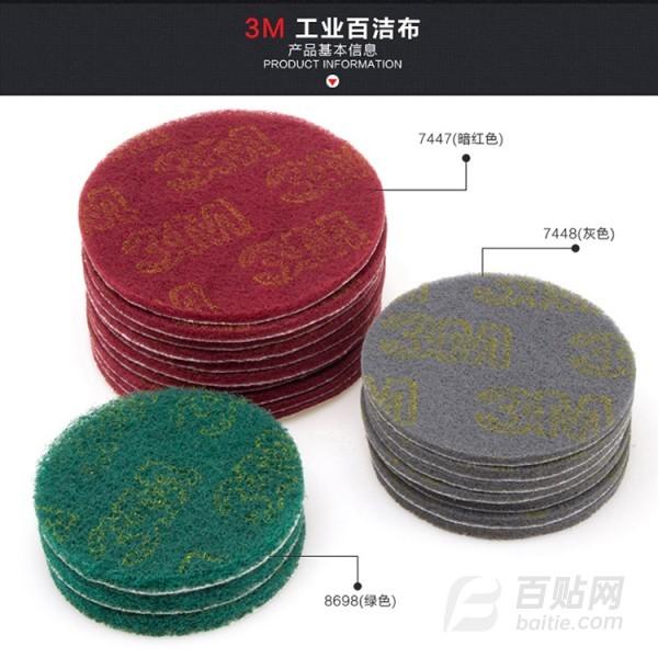 工业百洁布 可以定制 百洁布厂家图片