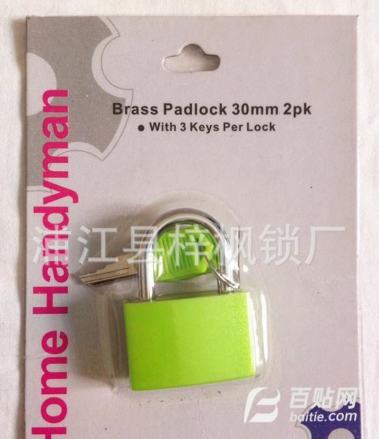 厂家 彩色套壳 箱包锁 30mm图片