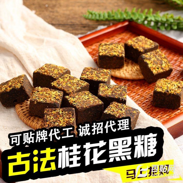 云南黑糖纯手工古法熬制老红糖纯甘蔗桂花味黑糖20斤/件包装图片
