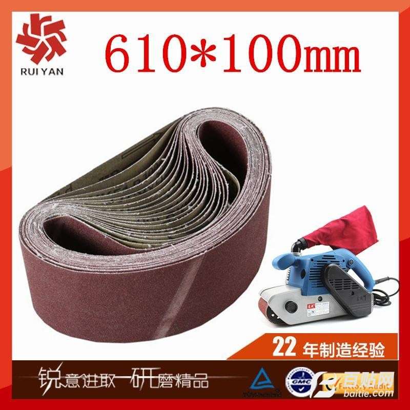 610mm*100mm手提**机专用砂带/打磨拉丝/用于金属木材/环形砂带图片