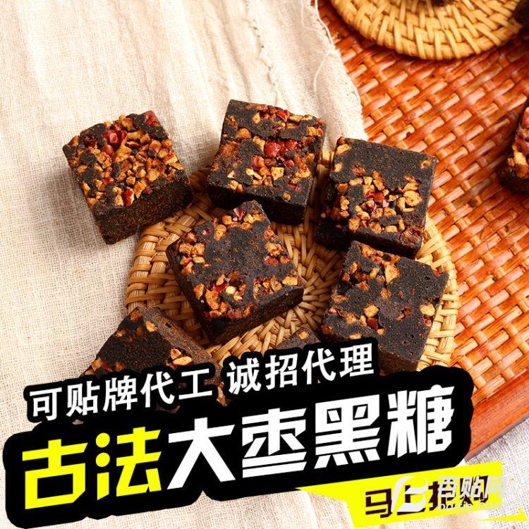 云南黑糖价格  古法黑糖  纯手工黑糖批发 口味齐全图片