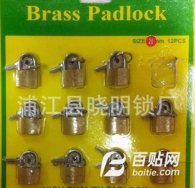 特供 旅行便携密码锁  箱包锁 挂锁出差旅游迷你安全锁具图片