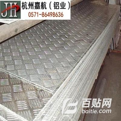 供应3003铝花纹板图片