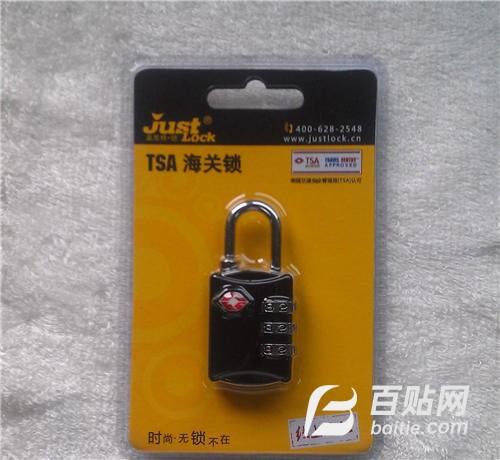 (伟冠) 海关密码锁 行李箱包锁 挂锁 电脑包锁 TSA30图片