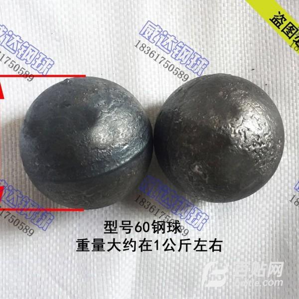 球磨机铸造耐磨钢球 直径图片