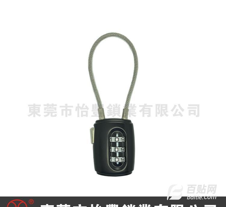 新款长绳密码锁-YF20926-箱包锁-礼品图片