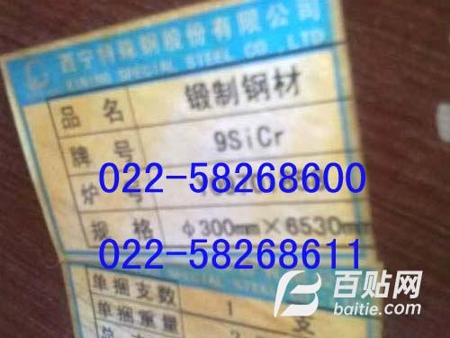 供应50CrVA 50CrVA弹簧钢 50CrVA价格图片