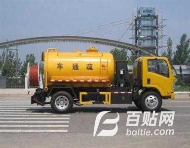 余杭区化粪池清理,萧山区工厂污水池清理,杭州学君环保图片