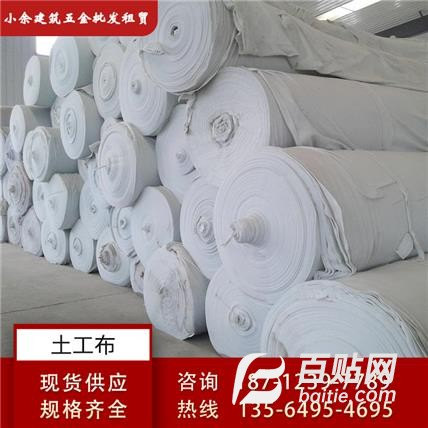 安徽土工布厂家_白色土工布批发_无纺土工布价格_质量可靠图片
