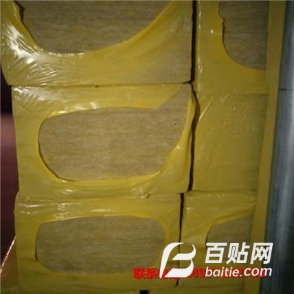 广西柳州岩棉板供应厂家-诚信经营-种类齐全图片