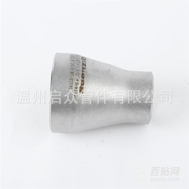 不锈钢同心异径管   不锈钢弯头 不锈钢三通 不锈钢管件图片