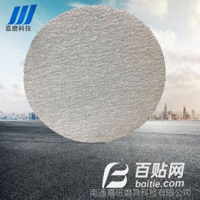 金牛牌5寸白砂拉绒片 植绒砂纸 圆形砂纸 金牛圆盘砂纸 厂家直销图片