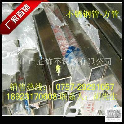 供应海丰县304不锈钢方管40*40图片