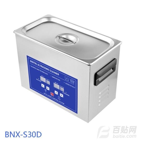 清洗机 单槽超声波清洗机图片