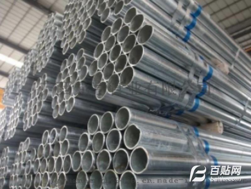 广西南宁热镀锌钢管现货销售图片