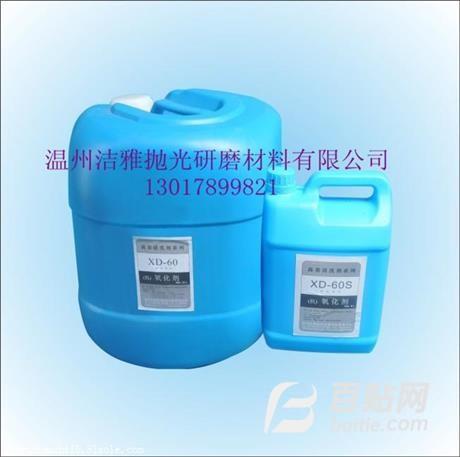 品牌好的/XD-60抗氧化剂/提供商//实惠的提高布面光洁度图片
